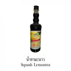 squash lemon tea