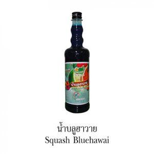 siro squash bluehawai